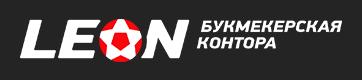 «онлайн бк Леон»