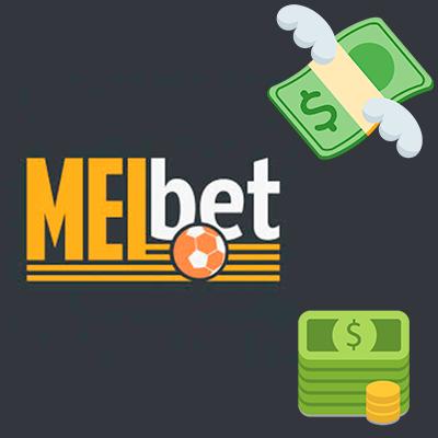 Вывод средств в бк Мелбет