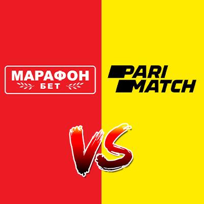 Марафон или parimatch.ru что лучше