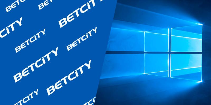 Быстрый вывод денег из онлайн бк Betcity